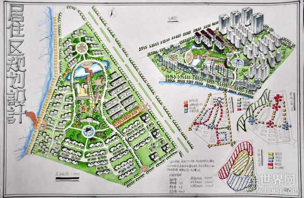 规划考研考题设计手绘图-养老地产建筑-重庆银火建筑