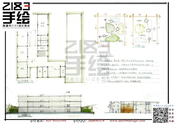 南京2183手绘建筑高分快题