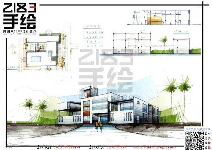 南京2183手绘建筑高分快题二