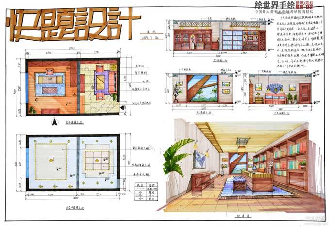 室内设计手绘快题设计-室内设计快题-银火网-室内