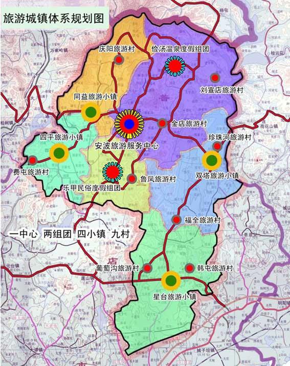 河北衡水饶阳县农产品(果蔬)加工物流园详细规划设计图片