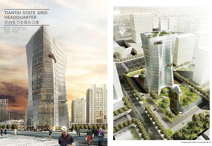 天台电力总部办公楼建筑设计