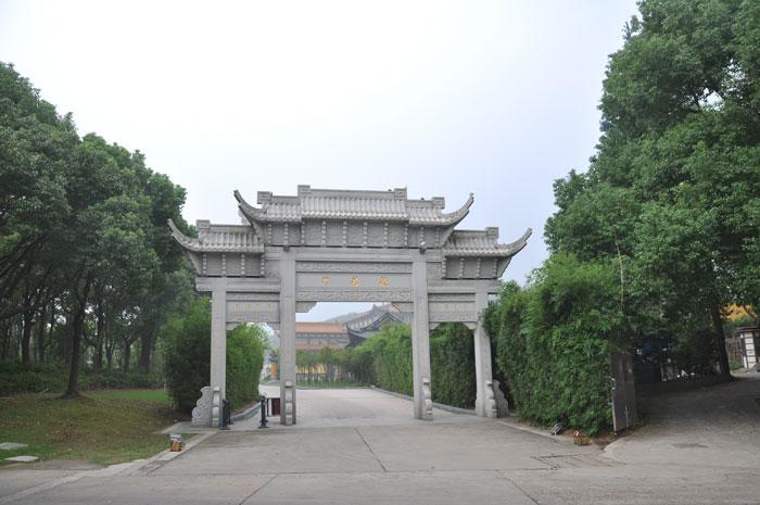 太湖灵山建筑及景观设计鉴赏(四)