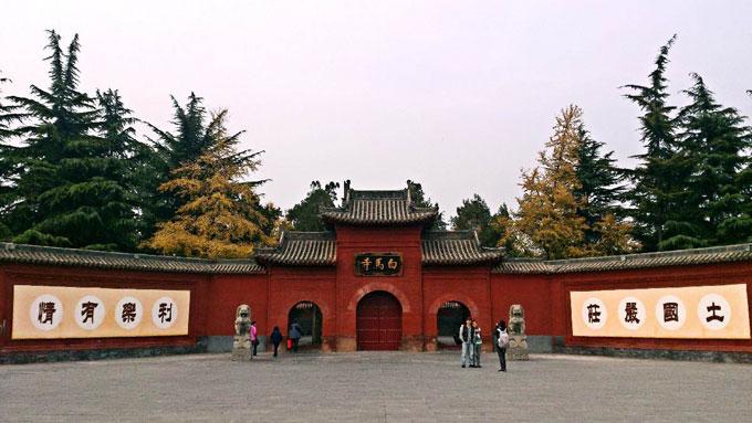 洛阳白马寺
