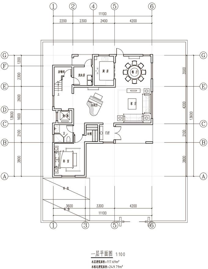 重庆锦绣山庄F6张老师独栋民宿重建第一版方案图