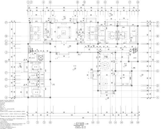 恩施利川市长五间自建房周老师家民宿建筑施工图设计